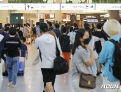 [사진] 붐비는 제주국제공항