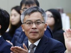 [프로필] 조남관 신임 대검찰청 차장검사…文정부 개혁 상징