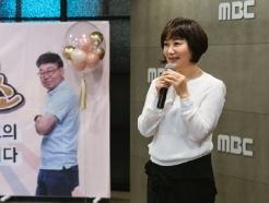 김혜영, '싱글벙글쇼' 하차 후 4개월만에 KBS 라디오로 컴백