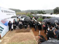독립운동가 잠든 현충원, 친일파 12명이 묻혀있다