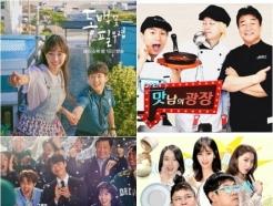 동백꽃 필 무렵·놀면뭐하니?…한국방송대상 본심진출