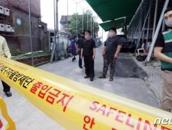 서울 역대최다 신규확진…58명 중 42명이 '교회 감염'