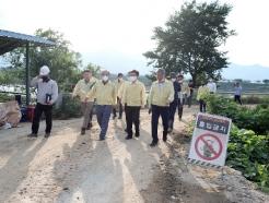 [사진] 조명래 장관, 집중호우 피해지역 방문