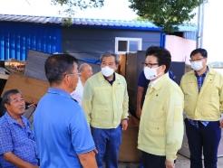 [사진] 조명래 환경부 장관 '집중호우 피해지역 방문'