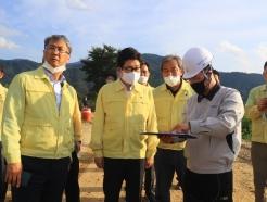 [사진] 집종호우 피해 지역 방문한 조명래 장관