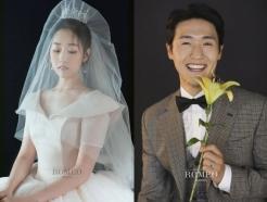 박보미·한혜진·김성은…축구선수와 사랑에 빠진 스타들