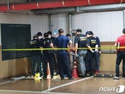영등포 오피스텔 집수정 감전사고…관리소장 등 3명 사망(종합2보)