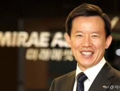 상반기 보수만 26.4억…증권사 '연봉킹' 누구?