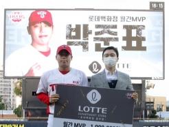 '7월 2승 4홀드 ERA 1.69' KIA 박준표, 팀 월간 MVP 선정