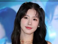 [영상] (여자)아이들((G)-IDLE) 미연(Miyeon), '꽃미모가 활짝'