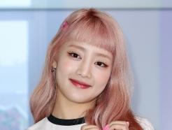 [영상] (여자)아이들((G)-IDLE) 민니(Minnie), '사랑스러운 눈빛'