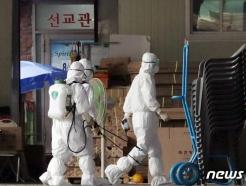 서울시내 종교시설 7560곳 집합제한…통성기도 해도 '처벌'