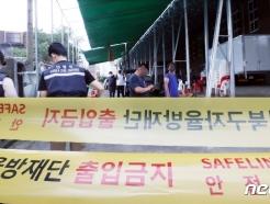 서울시, 내일부터 7560개 전체 종교시설 집합제한 행정명령
