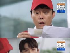 """'기막힌 유산' 박신우, 남성진에 '1억' 건넸다…""""형한테 맡긴다"""""""