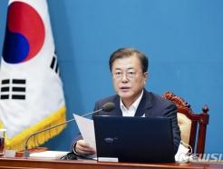 """[속보]文대통령 """"광복은 '한사람 한사람' 민주공화국 주인으로 함께 이룬 것"""""""