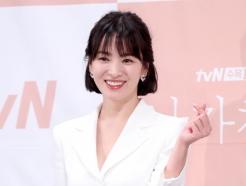 '광복 75주년' 송혜교, 日 우토로 마을에 대형 안내판 기증