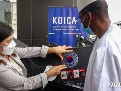 [사진] 코이카, 세네갈 식량안보지원 '미니 콤바인 기증'