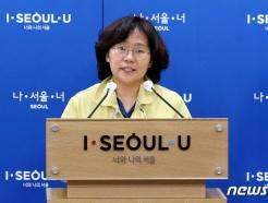서울시, 하루새 확진 무려 74명...성북사랑제일·용인우리제일교회만 49명