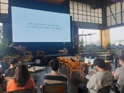 """[공식입장] 수배협 """"왓챠·웨이브·티빙에 콘텐츠 제공 중지, 저작권 가치 인정해주길"""""""