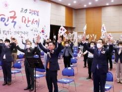 [사진] 8.15 광복절 '대한민국 만세'