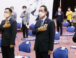 [사진] 전북도청에서 열린 '제75주년 광복절 경축행사'