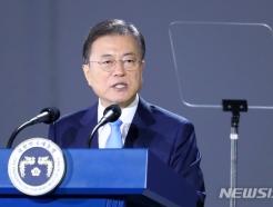 """文대통령 """"남북은 평화·경제·생명공동체…협력만이 살 길"""""""