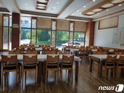 익산시, 음식점 '좌식→입식' 지원…최대 6000만원 지원