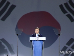 """文 대통령 """"그린뉴딜 등으로 대한민국 다시한번 도약"""""""