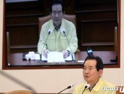 [사진] 정세균 총리 '서울·경기, 사회적거리두기 2단계 격상'
