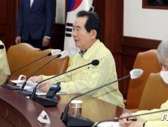 [사진] 서울·경기 사회적거리두기 2단계 격상