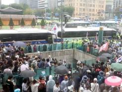 [사진] 보수단체, 수도권 사회적거리두기 2단계 내려진 가운데 집회