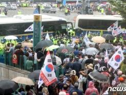 [사진] 광화문광장에서 광복절 집회여는 보수단체