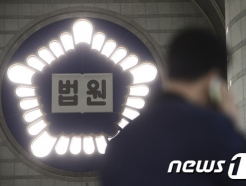 '뇌물수수' 청주 사직1구역 조합장 법정구속