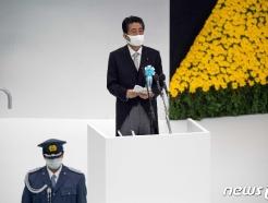 """아베, 패전 행사서 과거사 사죄 없어 """"日 평화 중시하는 나라"""""""