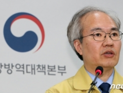 """방역당국 """"코로나19 확산, 방문판매시설이 나쁜 역할"""""""