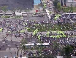 [사진] 보수단체 '가자 청와대로'