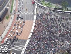 [사진] 차벽에 막힌 보수단체