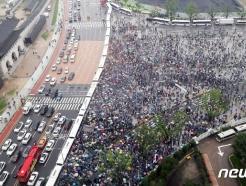 [사진] 보수단체 '청와대를 향해'