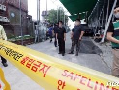 동두천서 '사랑제일교회 신자' 2명 확진…또 다른 교회도 들러 예배