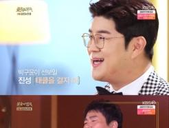 '불후' 김호중, 진성 '보릿고개'로 박구윤 꺾고 1승