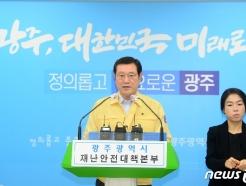 광주서 유흥접객원 4명·손님 1명 코로나 확진…누적 227명