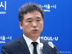 PC방도 고위험시설…서울시, 16일부터 '집합제한'