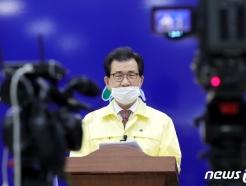 """이시종 충북지사 """"코로나19 급증 수도권 방문 자제해 달라"""""""