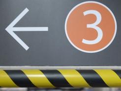 종로3가역 연기 뒤덮어 승객 대피·열차 무정차 통과