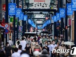 일본 코로나 신규 확진 1232명…사망도 7명