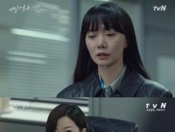 '비밀의숲2' 전혜진, 경찰 정보부장으로 첫 등장…카리스마