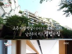 '전참시' 고은아, 럭셔리 남양주 집 공개 '모던+깔끔'