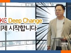 SKC, SK<strong>바이오랜드</strong> 매각…1200억원 재원 확보