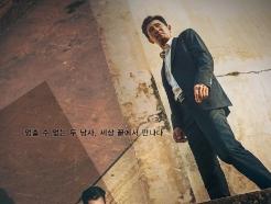 [Nbox] '다만 악' 14일째 1위…누적관객수 381만 돌파