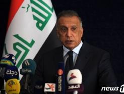 이라크 총리, 오늘 방미…트럼프와 이라크주둔 미군 문제 논의